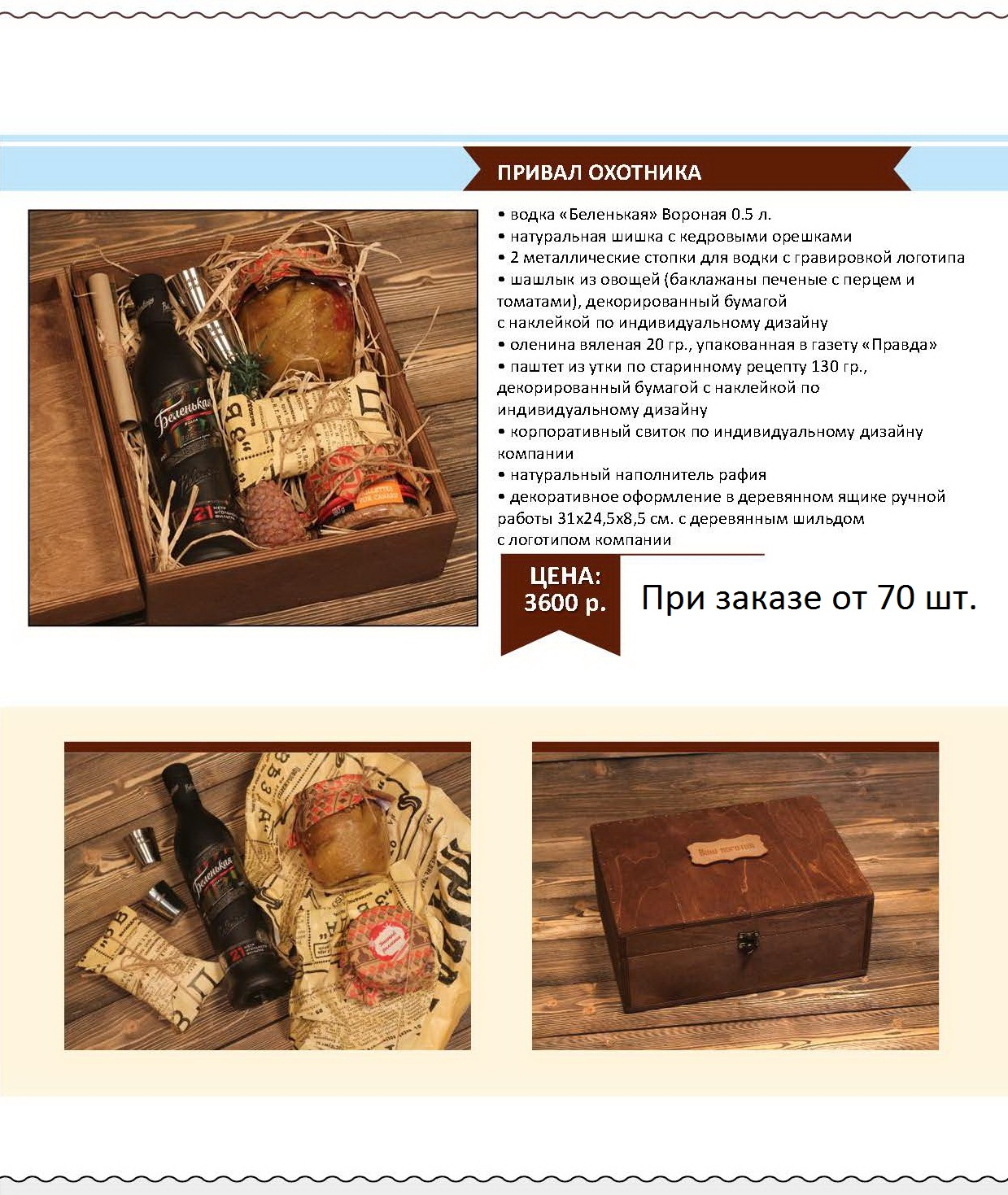 new_year_stranitsa_126