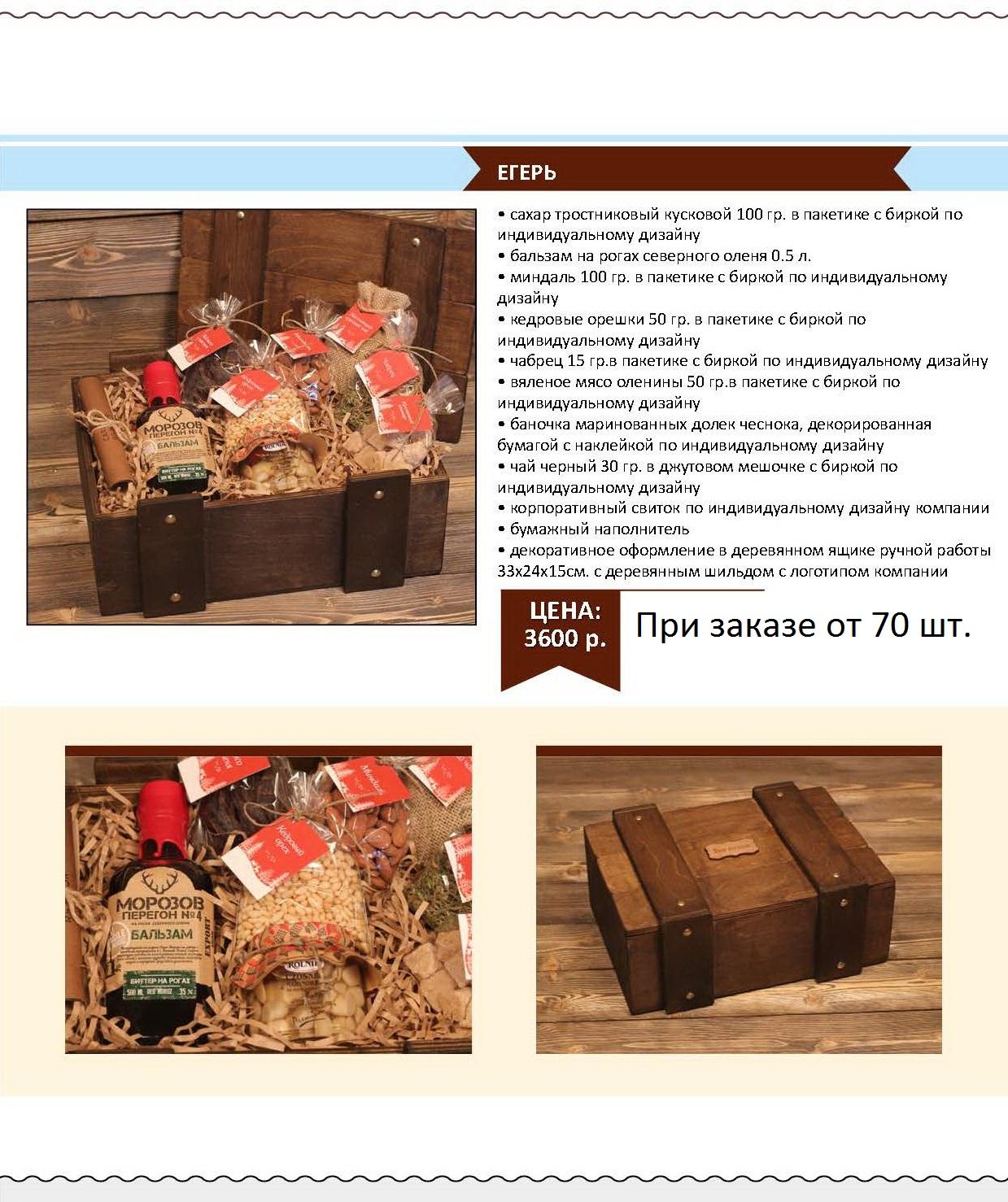 new_year_stranitsa_131