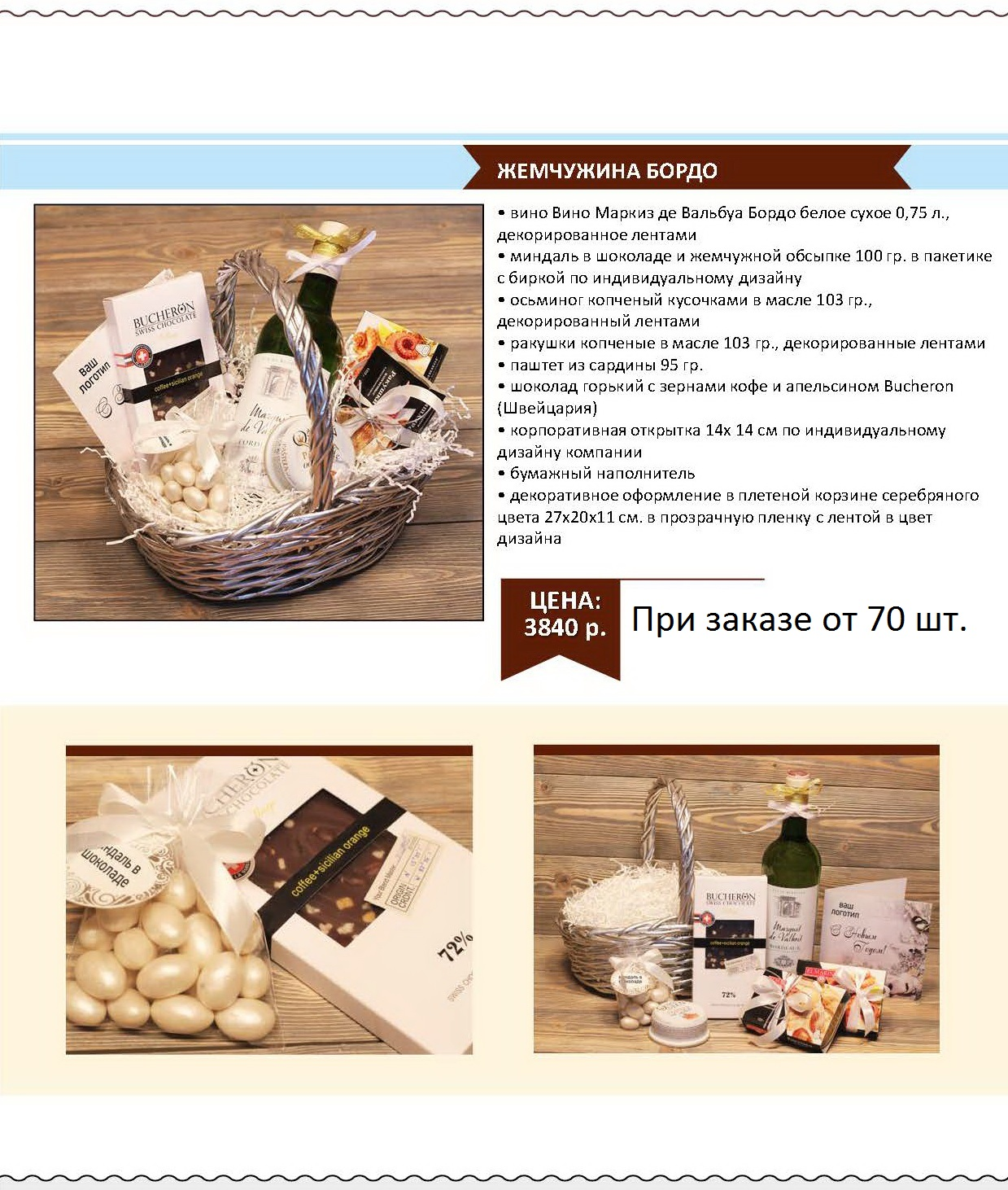 new_year_stranitsa_132