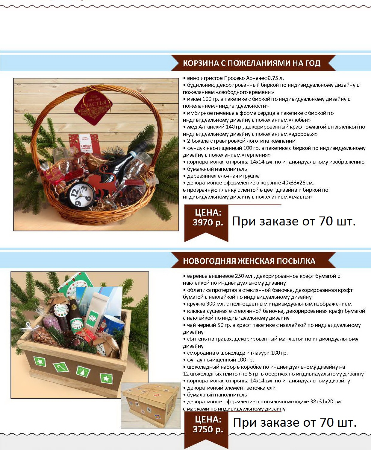 new_year_stranitsa_135