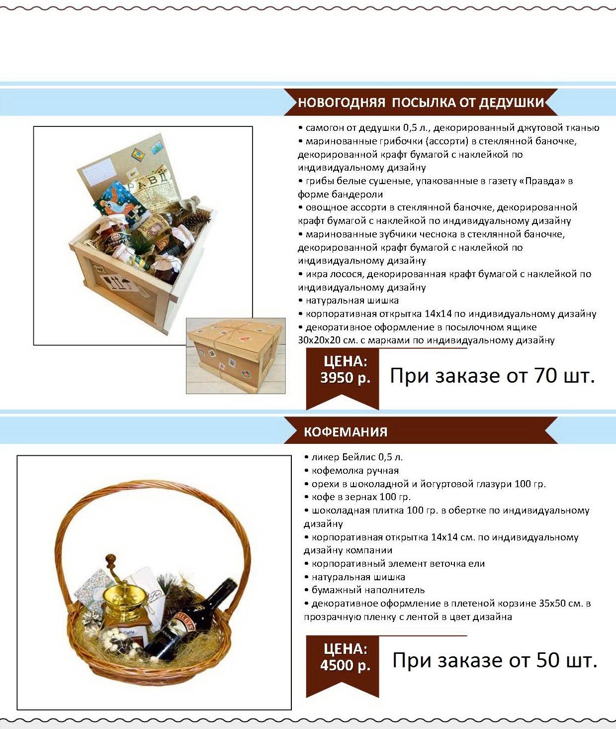 new_year_stranitsa_138
