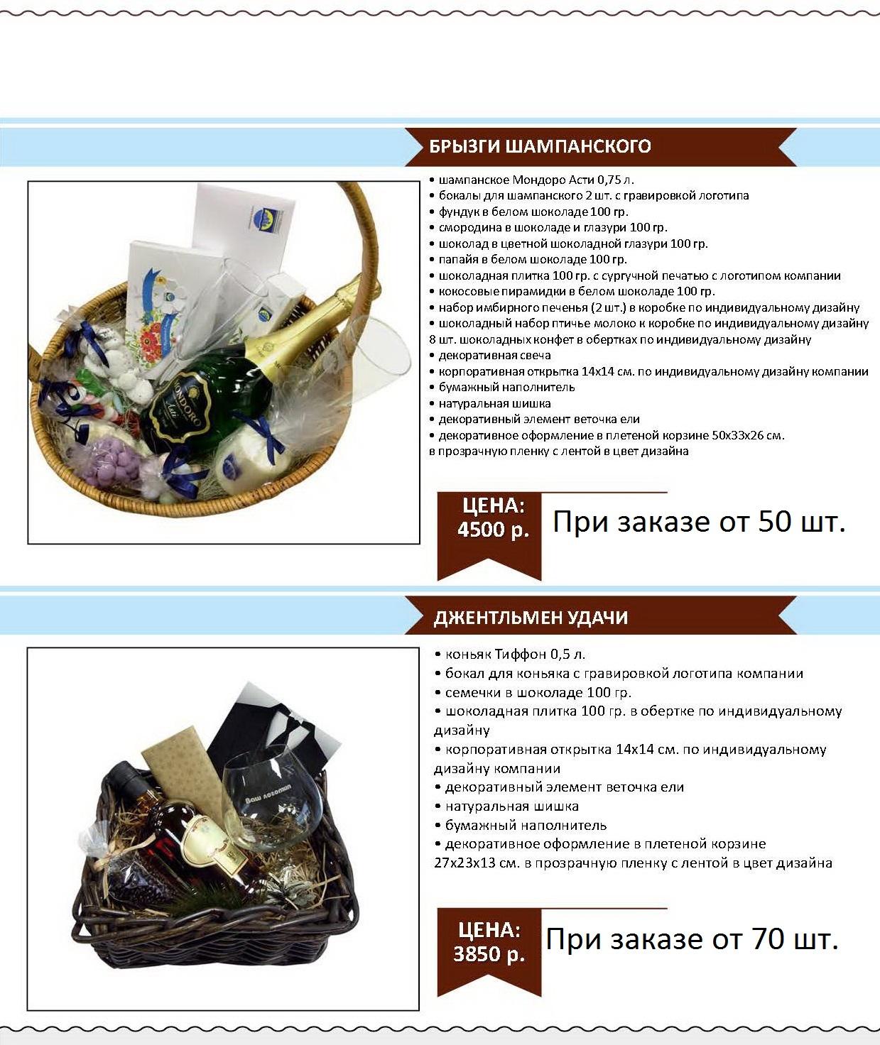 new_year_stranitsa_145