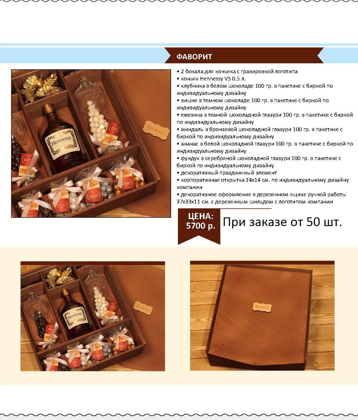 new_year_stranitsa_150