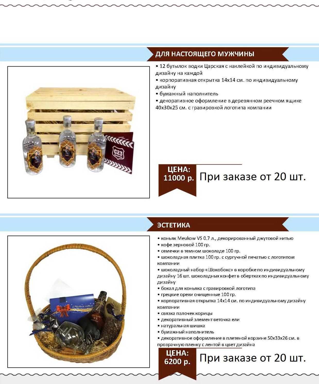 new_year_stranitsa_152