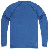 """Лонгслив """"Quadra"""" мужской с длинным рукавом, синий ( XL )"""