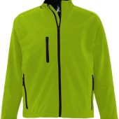 Куртка мужская на молнии RELAX 340 зеленая, размер S