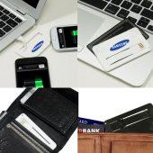 Кабели USB в форме визитки