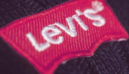 levis-2-330w