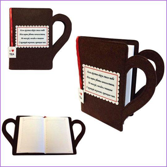 Обложка для ежедневника. Материал: фетр коричневый 3 мм, фетр белый 1 мм, печать по ткани, лазерная резка.