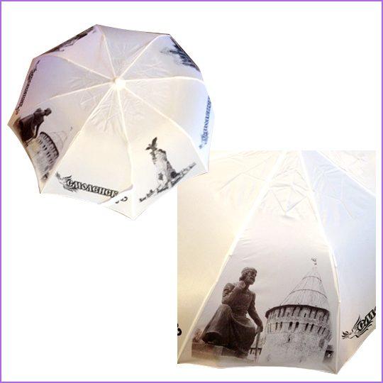 Зонт с видами Смоленска, печать по ткани.