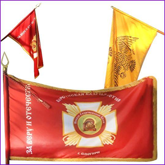 Знамя Ткань флажная, бахрома, печать по ткани