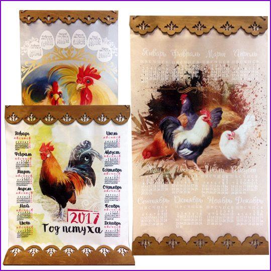 Календарь. Ткань атласная, фанера 4 мм, печать, лазерная резка