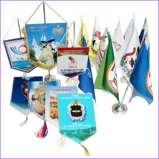 Флаги и вымпела Материал - атласная ткань, печать по ткани