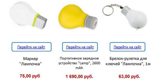 den_energetika_stranitsa_02