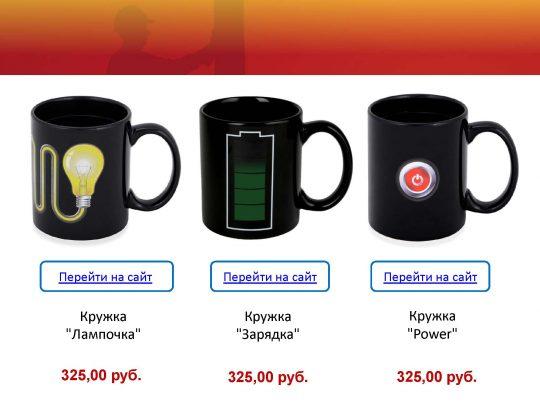 den_energetika_stranitsa_06