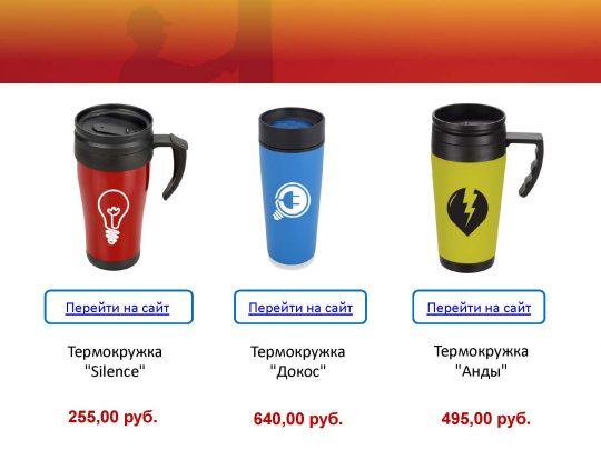 den_energetika_stranitsa_07
