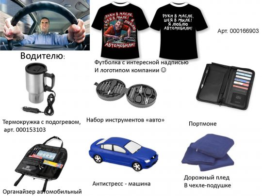 23-fevralya_Den-zashhitnika-Otechestva__Страница_04