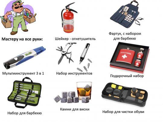 23-fevralya_Den-zashhitnika-Otechestva__Страница_05