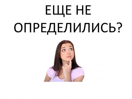23-fevralya_Den-zashhitnika-Otechestva__Страница_07