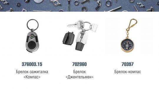 23-fevralya_Den-zashhitnika-Otechestva__Страница_10