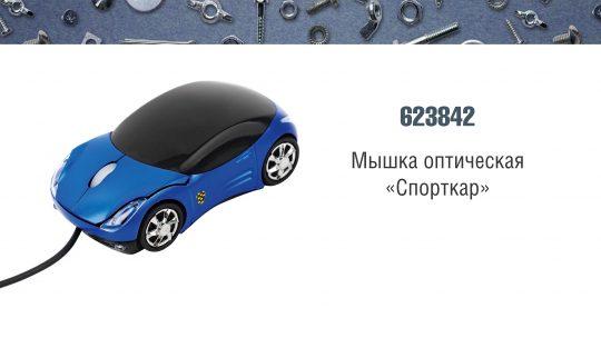23-fevralya_Den-zashhitnika-Otechestva__Страница_11