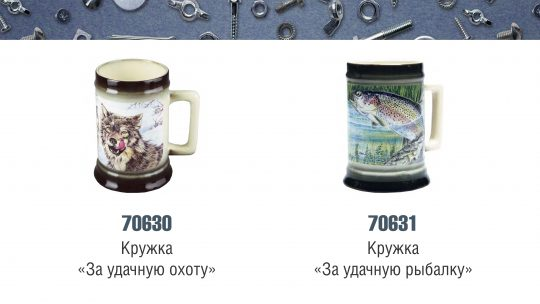 23-fevralya_Den-zashhitnika-Otechestva__Страница_12