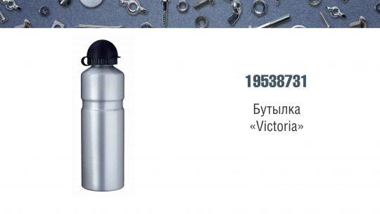 23-fevralya_Den-zashhitnika-Otechestva__Страница_19