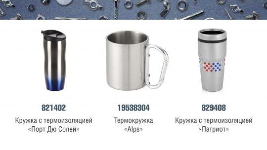 23-fevralya_Den-zashhitnika-Otechestva__Страница_22