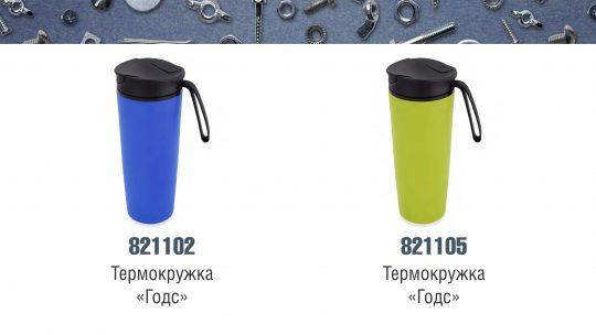 23-fevralya_Den-zashhitnika-Otechestva__Страница_23