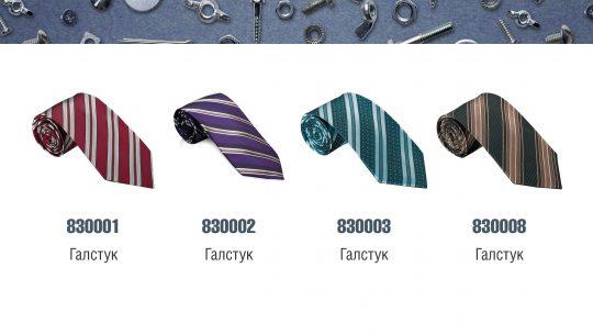 23-fevralya_Den-zashhitnika-Otechestva__Страница_24