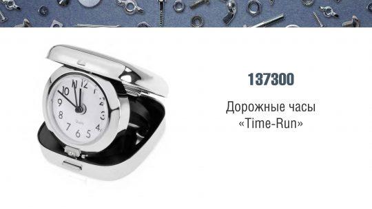 23-fevralya_Den-zashhitnika-Otechestva__Страница_25