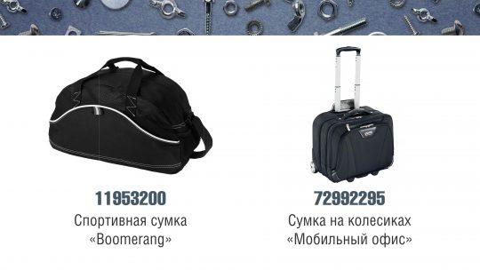 23-fevralya_Den-zashhitnika-Otechestva__Страница_28