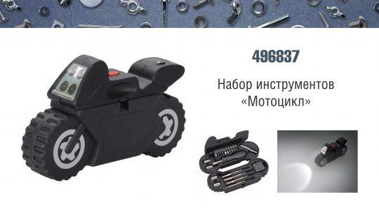 23-fevralya_Den-zashhitnika-Otechestva__Страница_34