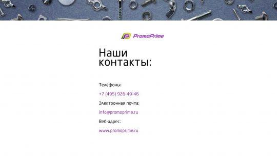23-fevralya_Den-zashhitnika-Otechestva__Страница_40