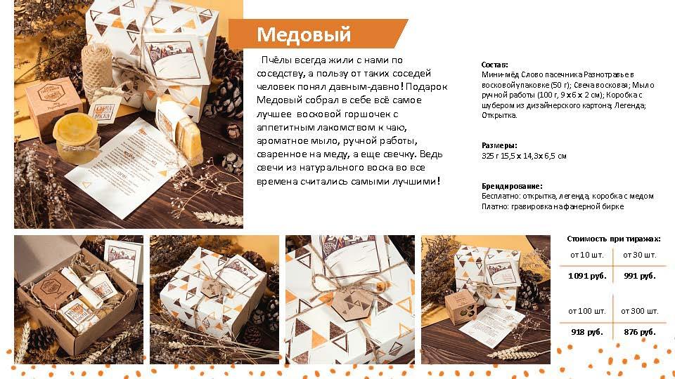23.02__Страница_041