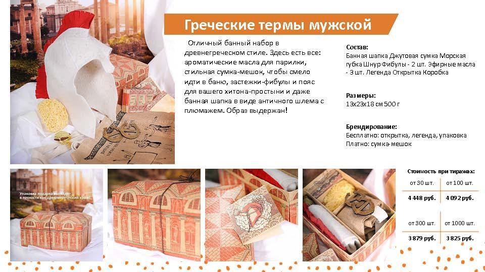 23.02__Страница_054