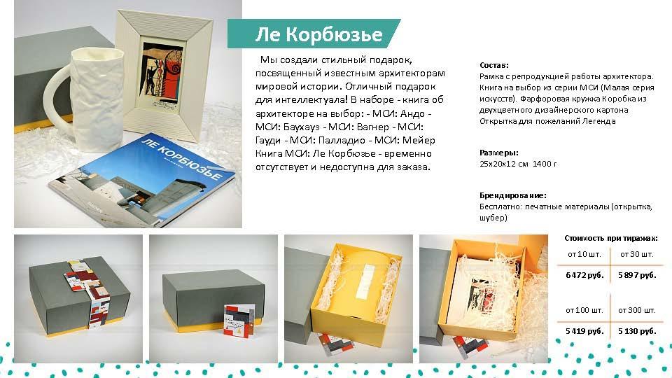 23.02__Страница_106