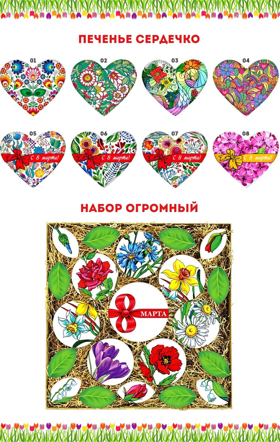 spechnaz_price_0803_small_Страница_4