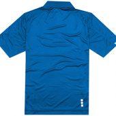 """Рубашка поло """"Kiso"""" мужская, синий ( XS ), арт. 006271503"""