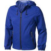 "Куртка ""Labrador"" мужская, синий ( XS ), арт. 006218103"