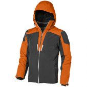 "Куртка ""Ozark"" мужская, серый/оранжевый ( XS ), арт. 006247003"