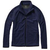 "Куртка флисовая ""Brossard"" мужская, темно-синий ( XS ), арт. 006220603"