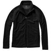 """Куртка флисовая """"Brossard"""" мужская, черный ( XS ), арт. 006220903"""