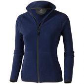 """Куртка флисовая """"Brossard"""" женская, темно-синий ( XS ), арт. 006219803"""