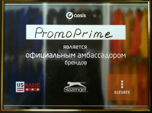 PromoPrime Agency — официальный амбассадор текстильных брендов US Basic, Slazenger и Elevate
