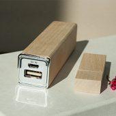 Набор ЭКО 1/03 (U-PK023, Z053, DR003) (белый, 119х195*45, липа натуральная на 2600 mah,липа натуральная с чипом 16 гб)