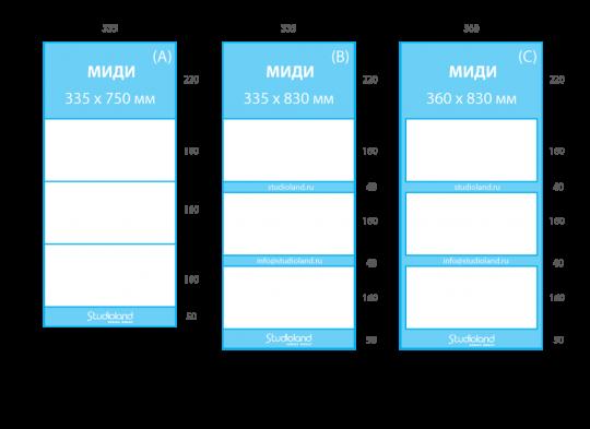 Квартальный календарь: 1 пружина, без рекламных полей