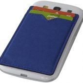 Бумажник RFID с двумя отделениями, ярко-синий, арт. 009579103