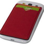 Бумажник RFID с двумя отделениями, красный, арт. 009579003