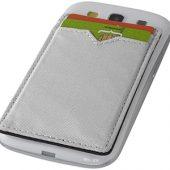 Бумажник RFID с двумя отделениями, серебристый, арт. 009578903